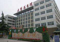 上海柏荟医疗美容医院