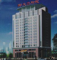 郑州大学第二附属医院整形美容外科