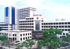 福州医院整形美容中心