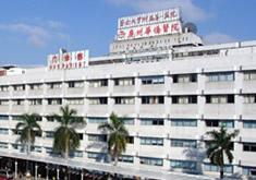 暨南大学附属第一医院整形美容激光中心
