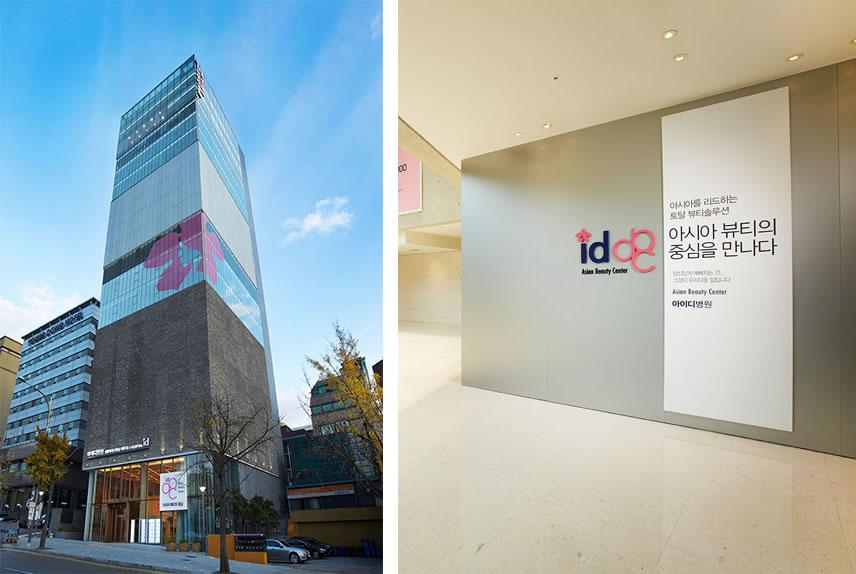 韩国ID整形医院大楼外观(左)、前台(右)