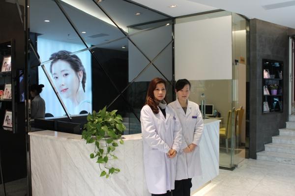 上海江依南疤痕医疗美容门诊部前台
