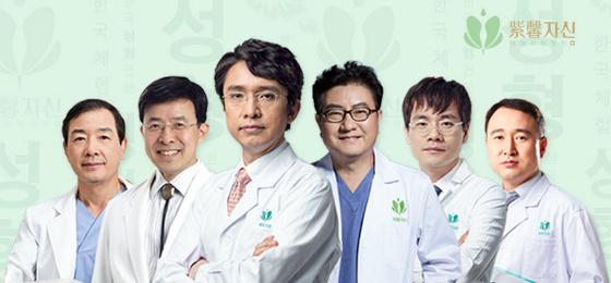 广州紫馨整形美容医院韩国专家团队