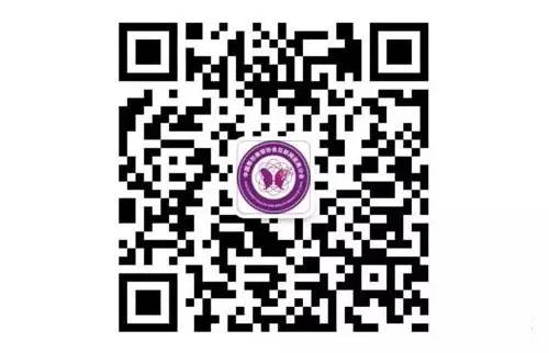 中国整形美容协会互联网分会二维码