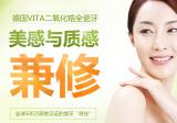 德贝口腔德国VITA二氧化锆全瓷牙,美感与质感兼修