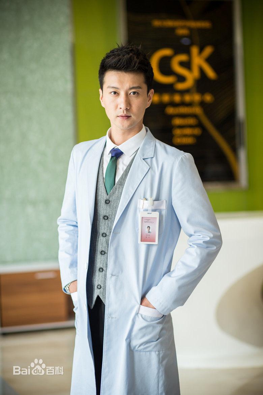 整容季男主角刘贝奇
