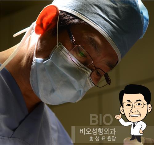 韩国BIO整形外科洪星杓院长