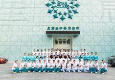 重庆星宸美容医院