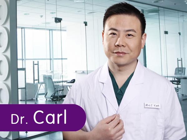 郑州风信子整形医院专家Carl