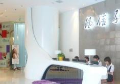郑州风信子整形美容医院