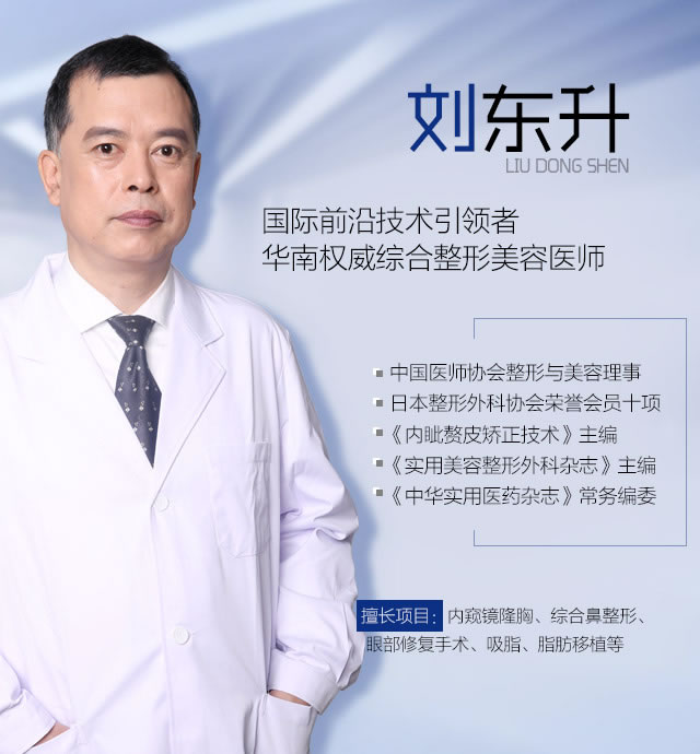 深圳鹏程8月活动三::刘东升院长见面会 活动时间:8月13日