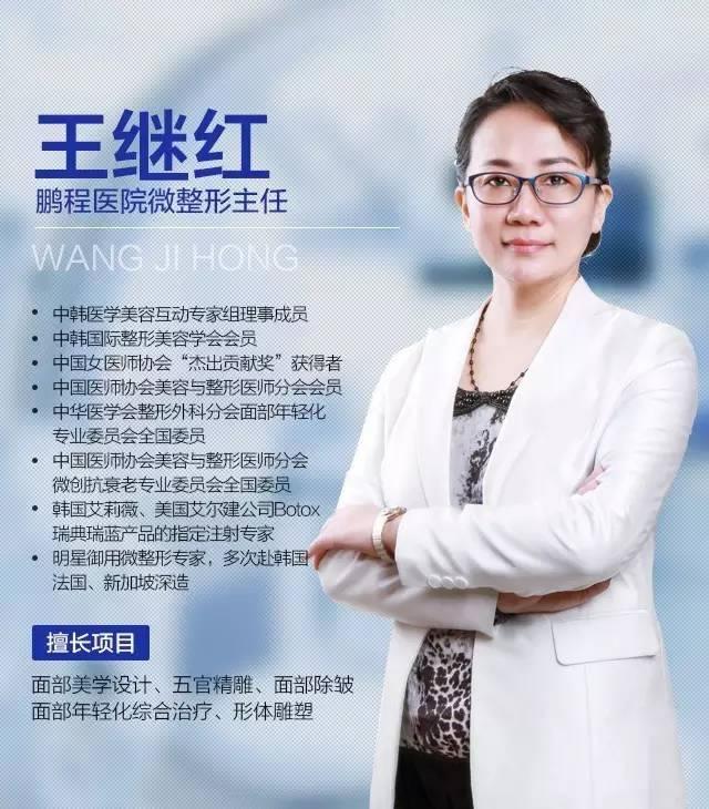 深圳鹏程8月活动六:艾莉薇代言人签约——王继红主任见面会 活动时间:8月27日
