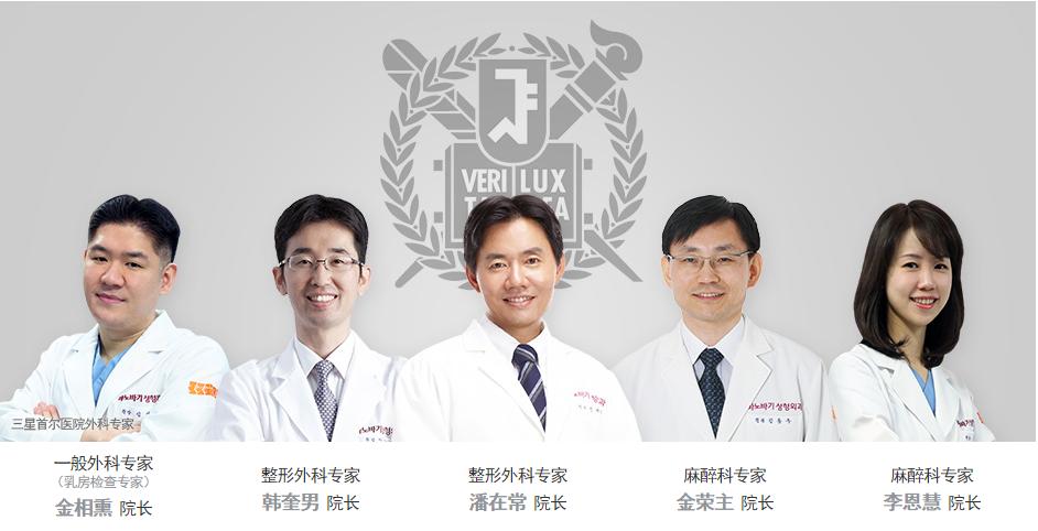 韩国巴诺巴奇整形医院隆胸整形医生团