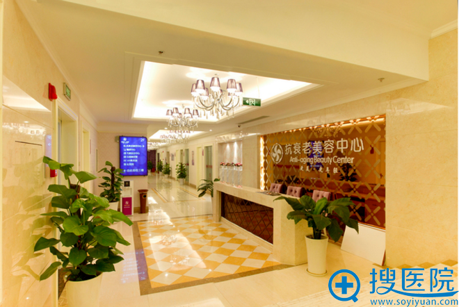 重庆新时代医疗美容院医院抗衰老中心环境优美