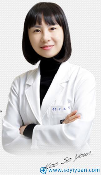 韩国童颜中心整形医院具昭延院长