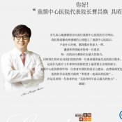 韩国童颜中心整形医院内部环境和医疗设备怎么样