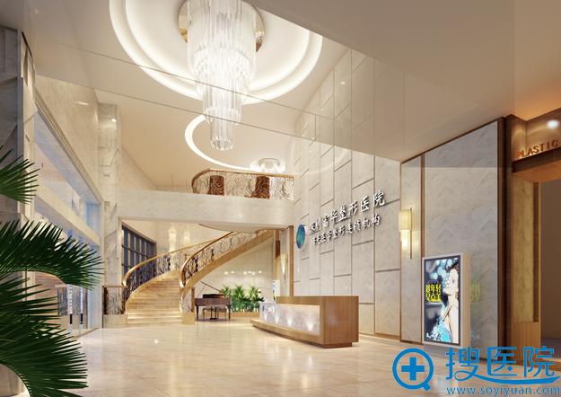 深圳富华整形美容医院接待大厅环境图片