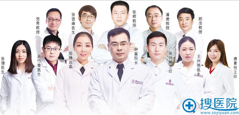 襄阳华美整形医院专家团队