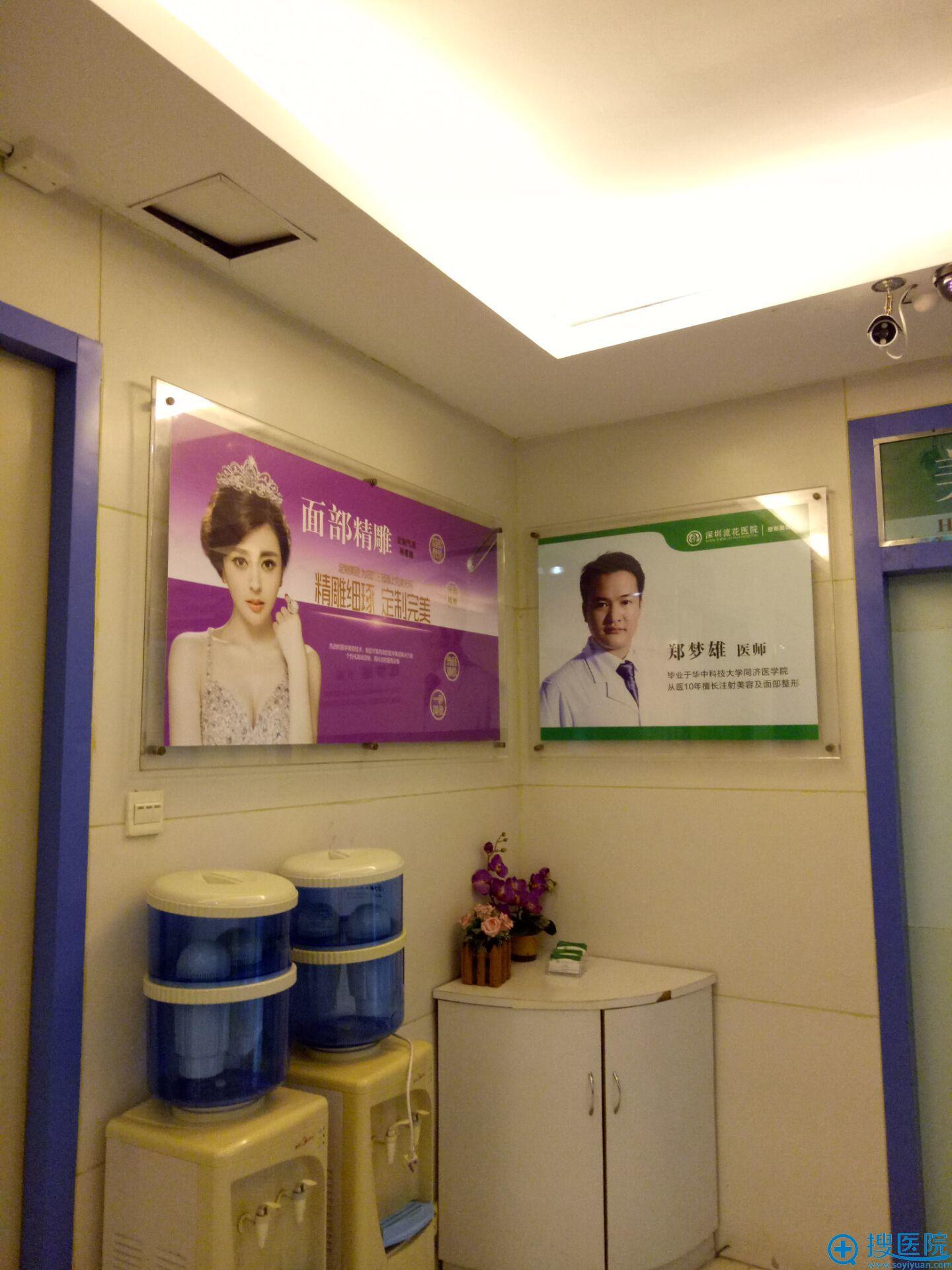 深圳流花医院项目展示