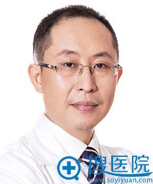 重庆华美医院汪灏副主任医师