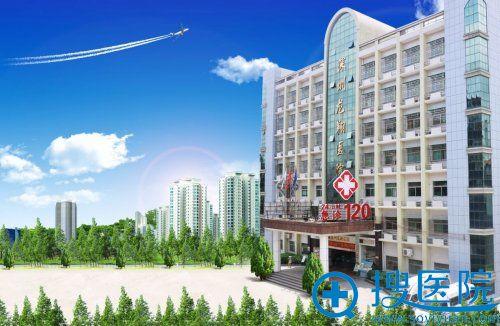 深圳龙翔医院大楼