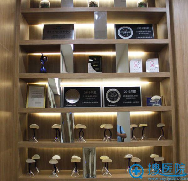 上海玫瑰整形医院隆胸假体陈列柜