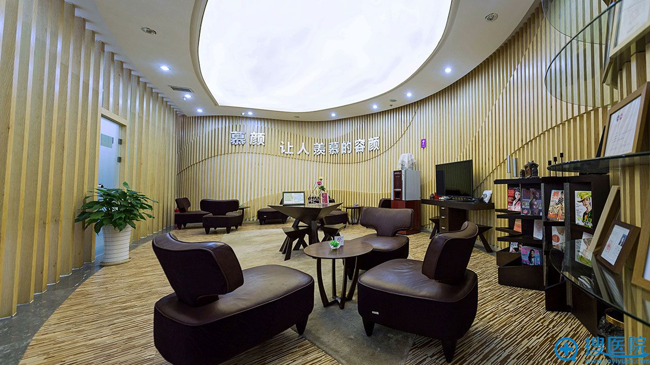 内蒙古慕颜医疗美容门诊部顾客等候区
