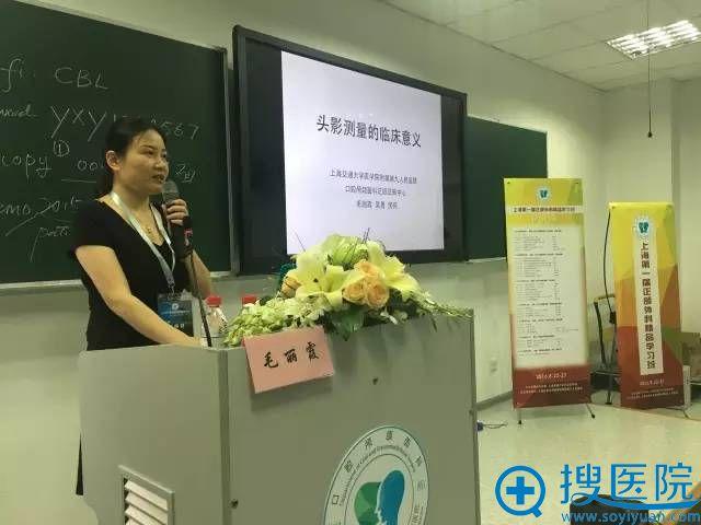上海届正颌外科精品学习班模型外科