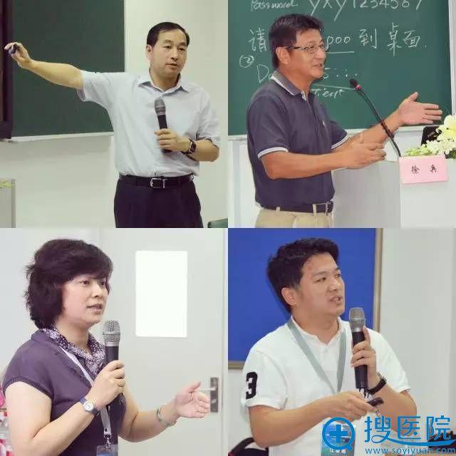 上海届正颌外科精品学习班理论课