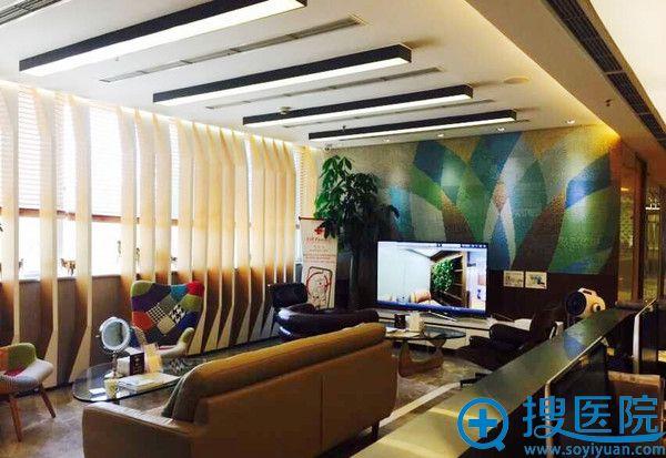 北京美憬美容整形医院等待区
