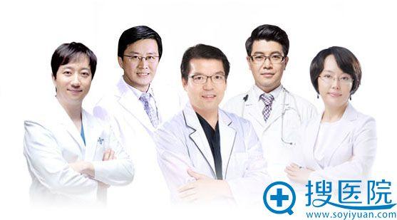 昆明韩辰整形(整容)医院医疗团队
