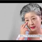 韩国原辰面部提升术助69岁婆婆重拾青春岁月