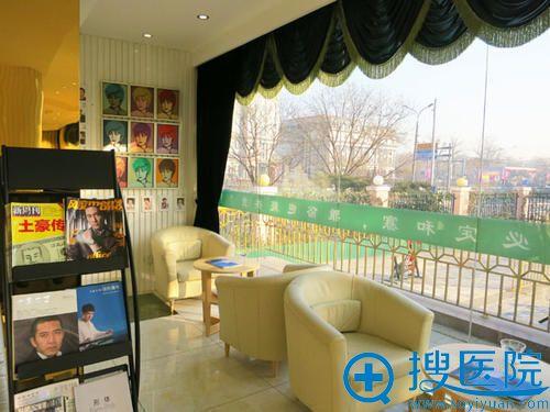 北京韩啸医疗美容医院接待区