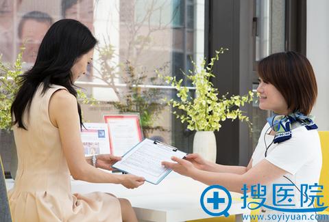 上海丽铂整形美容医院咨询人员