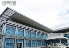 上海丽铂日式医疗美容医院