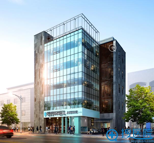 韩国TL整形医院外景图片