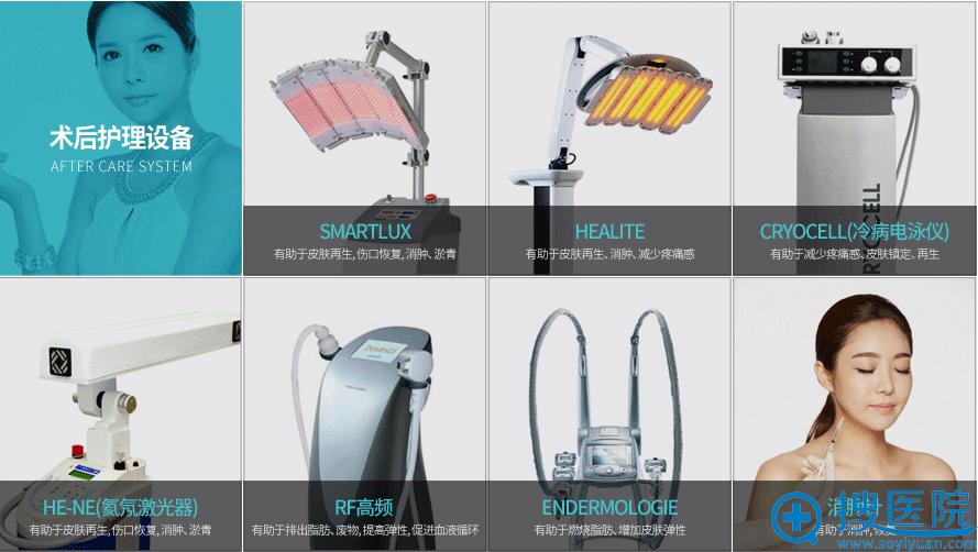 韩国tl整形美容医院设备图片