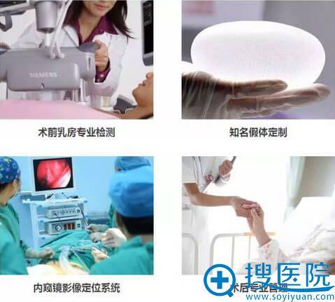 北京知音医疗美容用心的服务,让你美得无忧