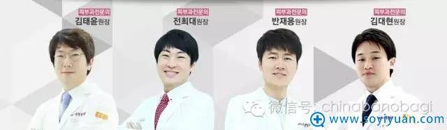 韩国巴诺巴奇专家团队