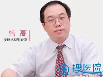 中日友好医院整形外科副主任医师-亚洲鼻王曾高教授