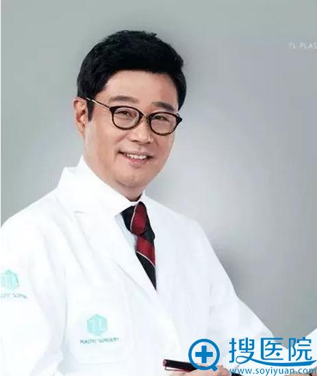 韩国TL整形医院郑渊豪医生医师