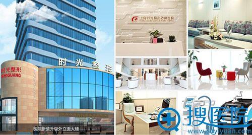上海时光整形医院环境图片