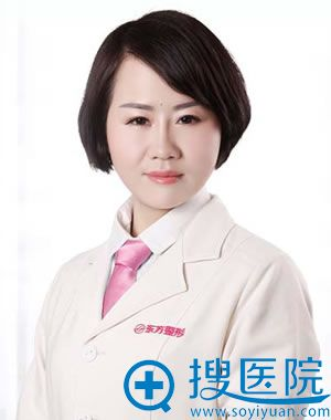 郑州东方整形美容医院贺焕焕主任.jpg