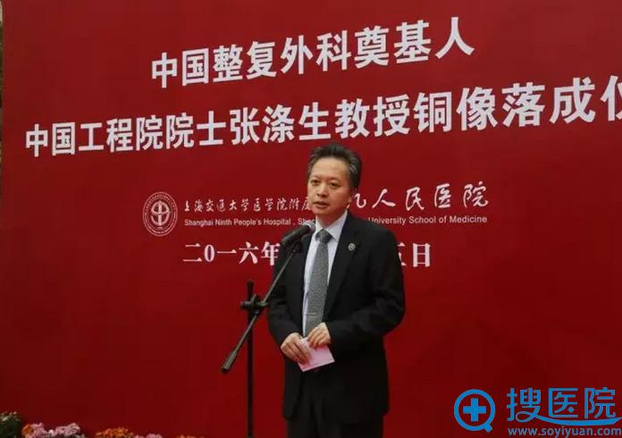 副院长李青峰教授作为张涤生院士学生代表发言