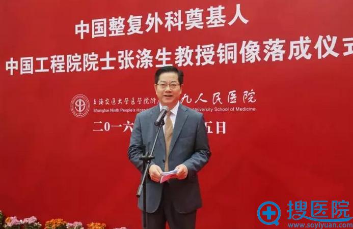 上海交通大学党委副书记、上海交通大学医学院党委书记范先群教授讲话