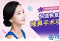 韩国巴诺巴奇鼻部整形怎么样 多少钱