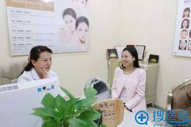 兰茜来到深圳鹏程咨询瘦脸针