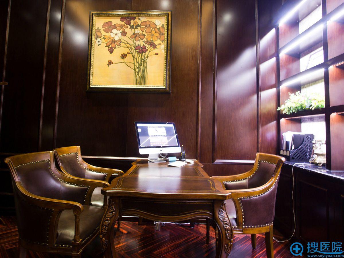 北京联合丽格医疗美容医院咨询商谈室