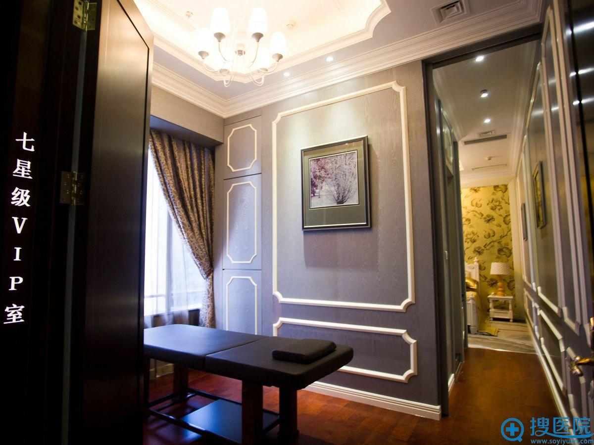 北京联合丽格医疗美容医院七星级vip室