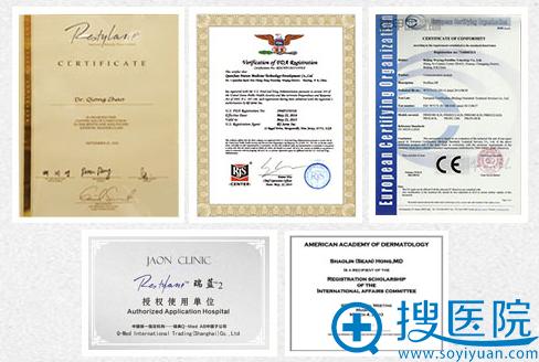 北京联合丽格荣誉证书